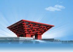 中华艺术宫