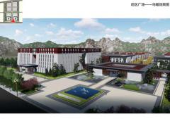 西藏领峰国际智慧物流园