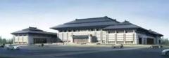 邢台博物馆